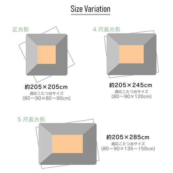 シンプル こたつ布団 こたつ掛け布団 長方形大 掛け単品 『バティス』 ブラウン 約205×285cm