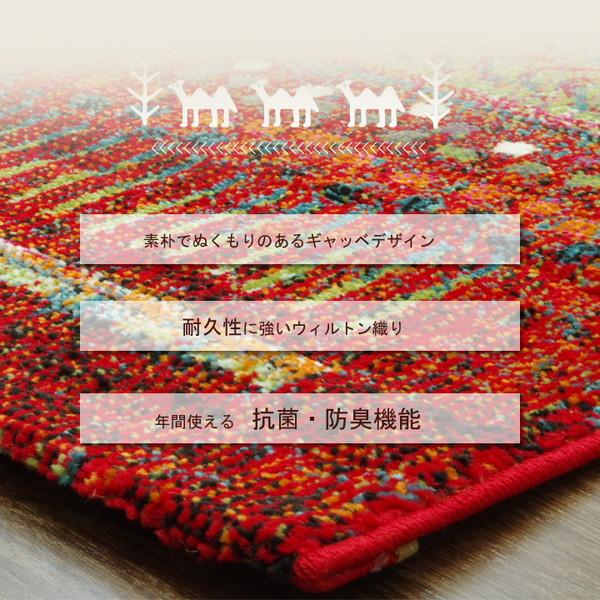 おすすめ!おしゃれなラグマット トルコ製 ウィルトン織り カーペット 絨毯『マリア RUG』ベージュ画像02