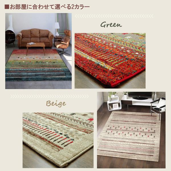 おすすめ!おしゃれなラグマット トルコ製 ウィルトン織り カーペット 絨毯『マリア RUG』ベージュ画像06
