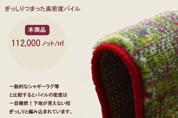 おすすめ!おしゃれなラグマット トルコ製 ウィルトン織り カーペット 絨毯『マリア RUG』ベージュ画像07