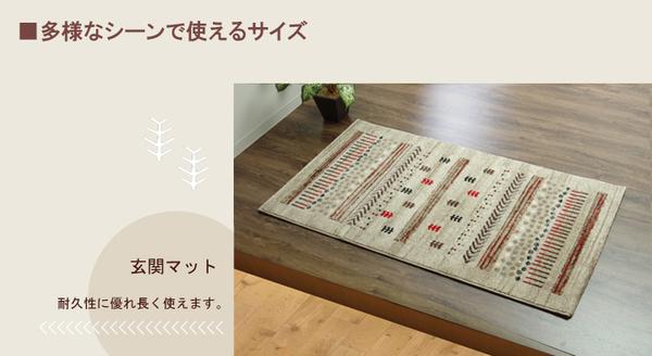 おすすめ!おしゃれなラグマット トルコ製 ウィルトン織り カーペット 絨毯『マリア RUG』ベージュ画像08