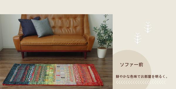 おすすめ!おしゃれなラグマット トルコ製 ウィルトン織り カーペット 絨毯『マリア RUG』ベージュ画像09