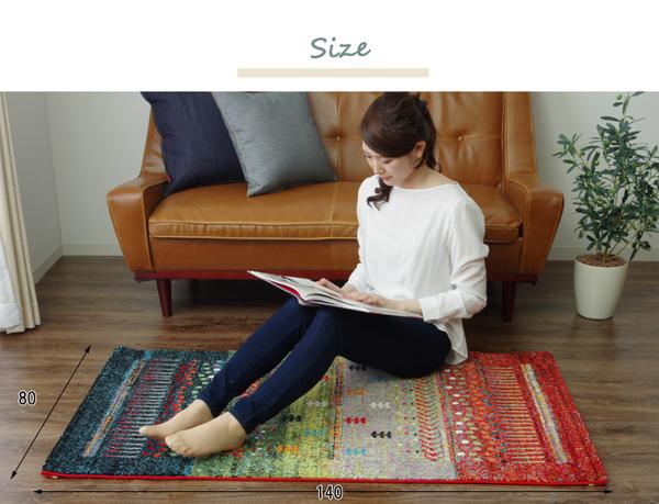 おすすめ!おしゃれなラグマット トルコ製 ウィルトン織り カーペット 絨毯『マリア RUG』ベージュ画像11