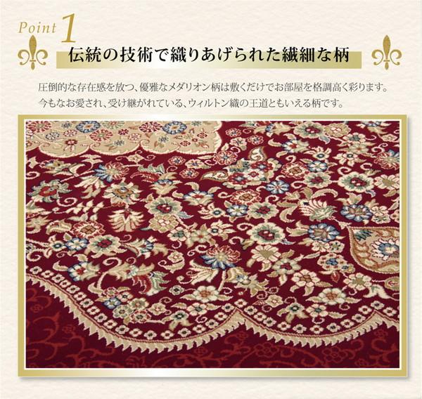 おすすめ!おしゃれなラグマット トルコ製 ウィルトン織り カーペット 絨毯 ホットカーペット対応 『ベルミラ RUG』画像03