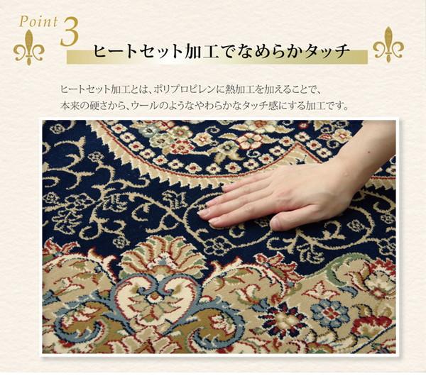 おすすめ!おしゃれなラグマット トルコ製 ウィルトン織り カーペット 絨毯 ホットカーペット対応 『ベルミラ RUG』画像05