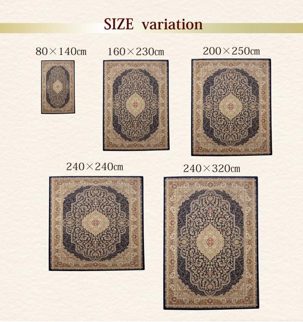 おすすめ!おしゃれなラグマット トルコ製 ウィルトン織り カーペット 絨毯 ホットカーペット対応 『ベルミラ RUG』画像07