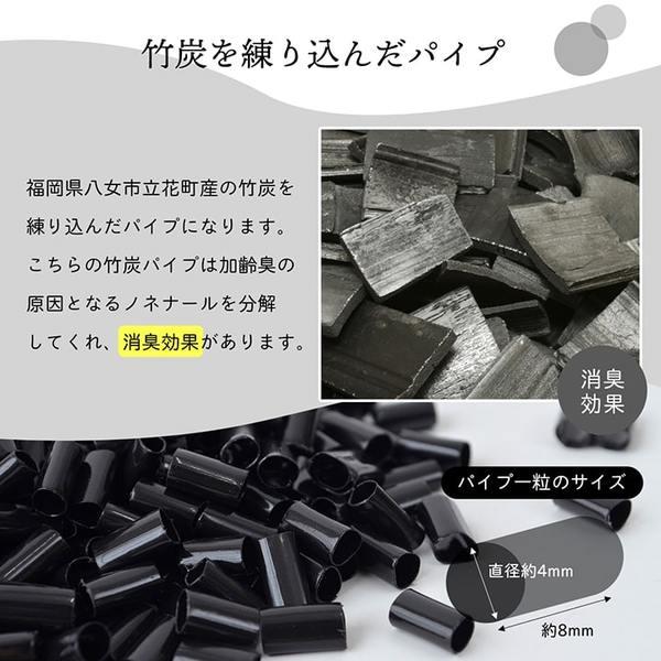 詰め替え用 国産竹炭パイプ 枕中材 『竹炭パイ...の説明画像3
