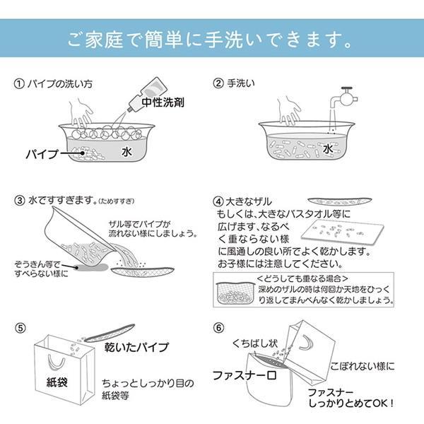 詰め替え用 国産竹炭パイプ 枕中材 『竹炭パイ...の説明画像5