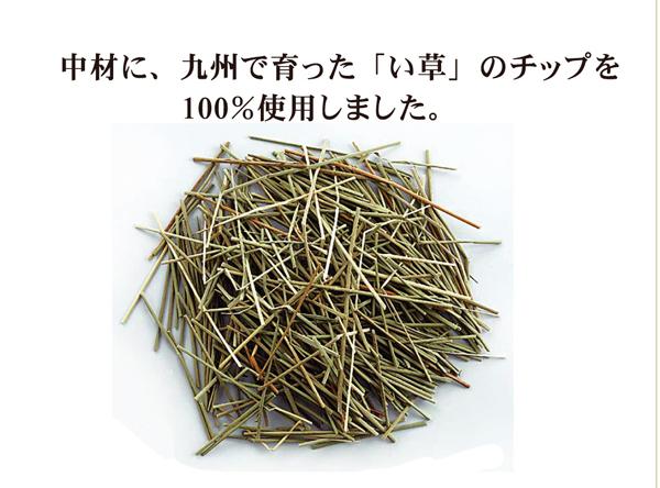 ピロー 枕 国産い草チップ入り 『グラース』 約35×50cm