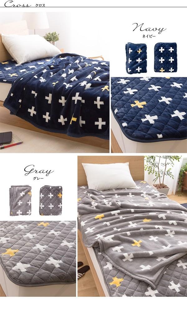 【毛布単品】mofua プレミアムマイクロファイバー毛布plus ジャギー柄 シングル イエロー