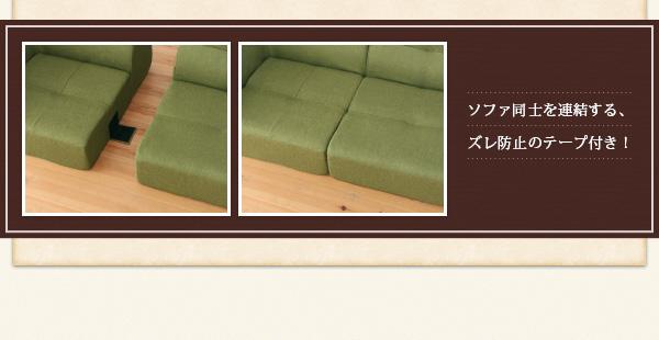 おすすめ!こたつもソファーも高さ調節できる ソファーダイニングテーブルセット【Norden】ノルデン画像15