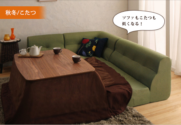 おすすめ!こたつもソファーも高さ調節できる ソファーダイニングテーブルセット【Norden】ノルデン画像23