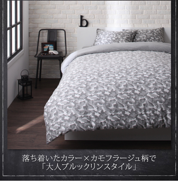 【枕カバーのみ】ピローケース【bren】グレー カモフラージュ柄ニットジャガードカバーリング【bren】ブレン