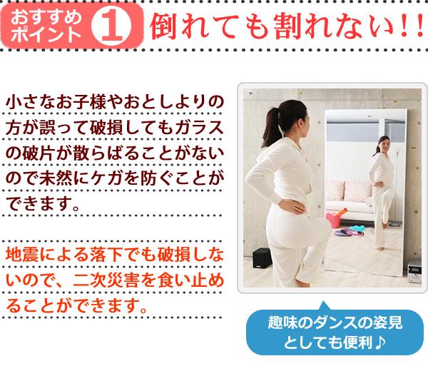 プロ仕様!割れない鏡 【REFEX】リフェクス...の説明画像3