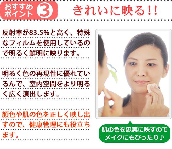 プロ仕様!割れない鏡 【REFEX】リフェクス...の説明画像7
