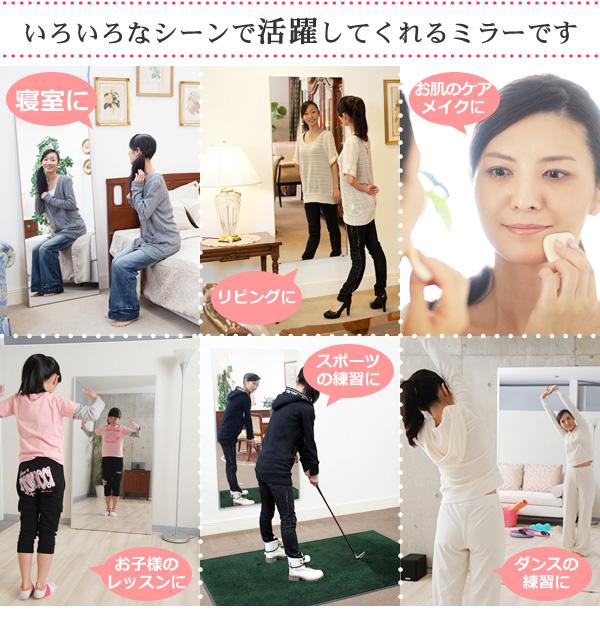 プロ仕様!割れない鏡 【REFEX】リフェク...の説明画像10