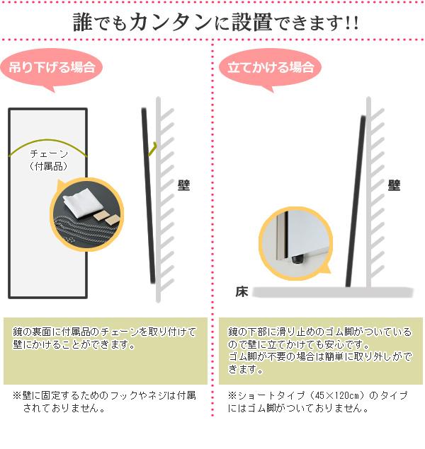 プロ仕様!割れない鏡 【REFEX】リフェク...の説明画像12