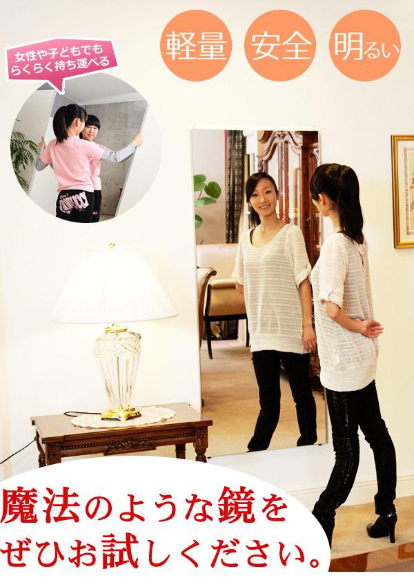 プロ仕様!割れない鏡 【REFEX】リフェク...の説明画像13