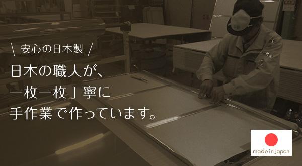 プロ仕様!割れない鏡 【REFEX】リフェクス クアードロミラー(額縁) 姿見 W84.8cm×154.8cm×3.4cm 四方飾縁 W2.8cm シルバー【日本製】