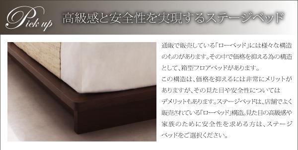 ローベッド ワイド200【国産ポケットコイルマ...の説明画像9