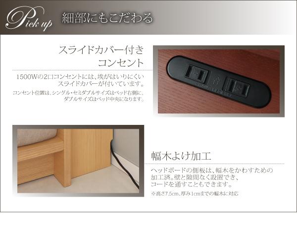 ローベッド ワイド200【国産ポケットコイル...の説明画像13