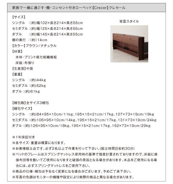 ローベッド ワイド200【国産ポケットコイル...の説明画像32