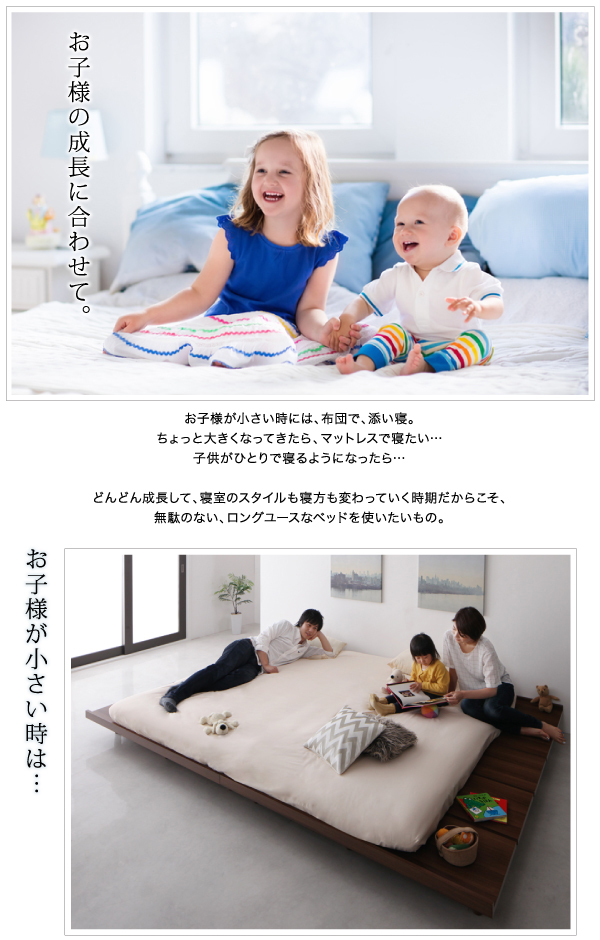 ベッド ワイドキングサイズ240(セミダブル×...の説明画像2