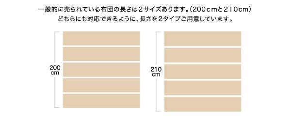ベッド ワイドキングサイズ240(セミダブル×...の説明画像7
