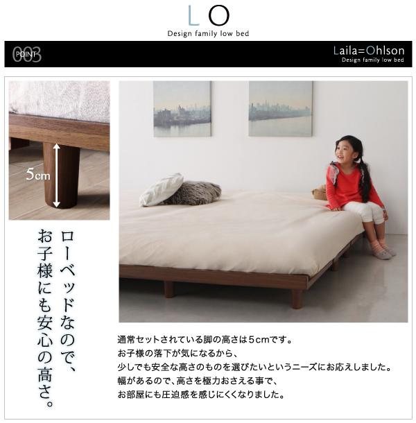 ベッド ワイドキングサイズ240(セミダブル×...の説明画像8