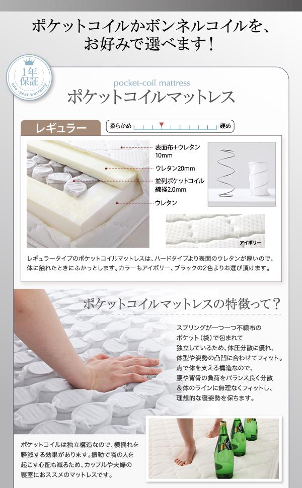 ベッド ワイドキングサイズ240(セミダブル...の説明画像13