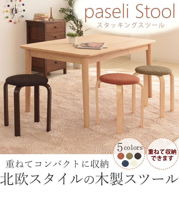 スタッキングスツール/丸椅子 【同色5脚セット...の説明画像1
