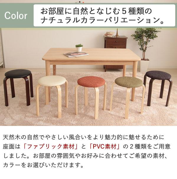 スタッキングスツール/丸椅子 【同色5脚セット...の説明画像3