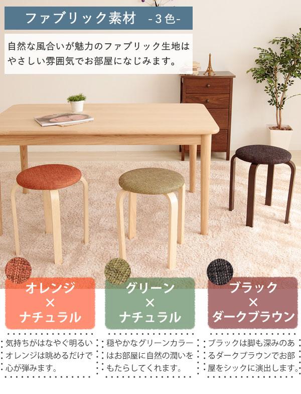 スタッキングスツール/丸椅子 【同色5脚セット...の説明画像4