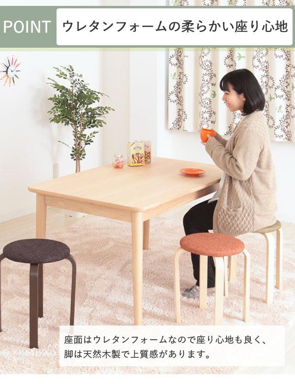 スタッキングスツール/丸椅子 【同色5脚セット...の説明画像6