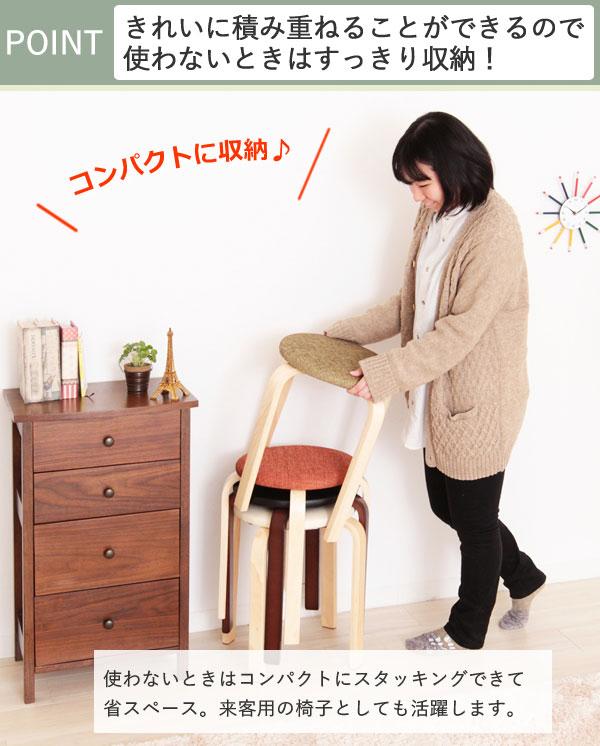 スタッキングスツール/丸椅子 【同色5脚セット...の説明画像8