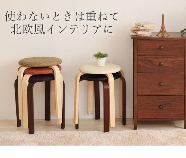 スタッキングスツール/丸椅子 【同色5脚セット...の説明画像9