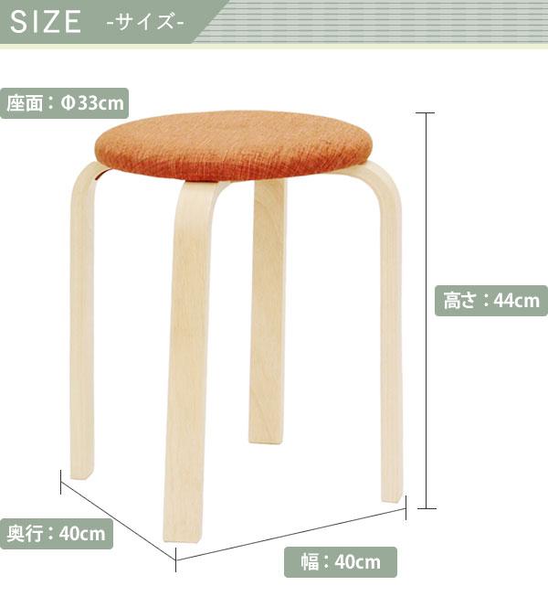 スタッキングスツール/丸椅子 【同色5脚セッ...の説明画像10