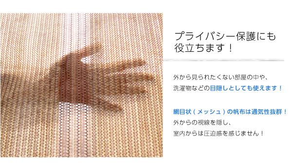 洋風たてす/サンシェード 【同色4セット/ブラ...の説明画像3