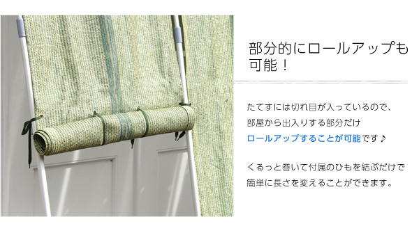 洋風たてす/サンシェード 【同色4セット/ブラ...の説明画像5