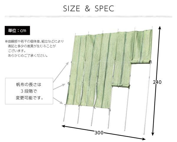 洋風たてす/サンシェード 【同色4セット/ブラ...の説明画像9