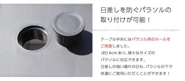 ガーデンテーブル【ステラ-STELLA-】(ガーデン カフェ 80) ブラック