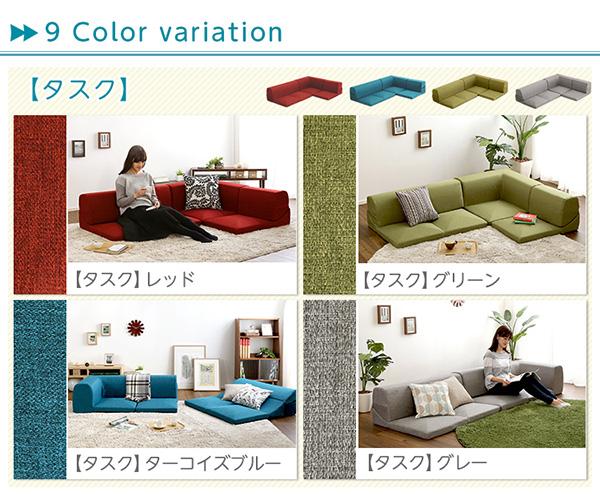 コーナーローソファー 【Lantana専用カバ...の説明画像7