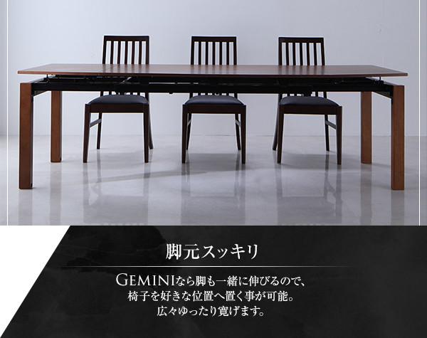 テーブルの脚が一緒に動くワイド伸長式ダイニングテーブル