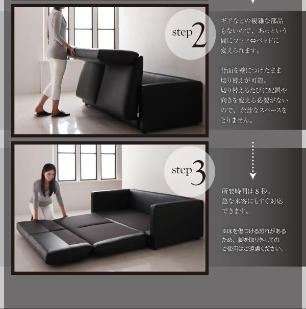 ソファーベッド 3人掛け180cm【Perwez】レッド ふたり寝られるモダンデザインソファベッド【Perwez】ペルヴェ