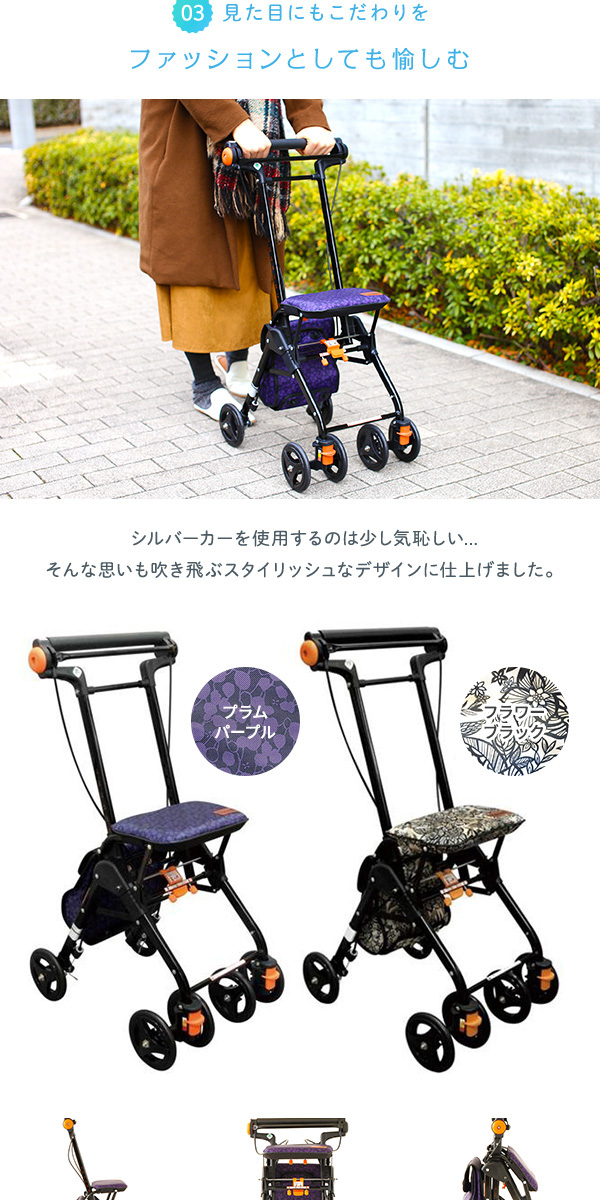 超軽量シルバーカー/手押し車 【コンパクトタイ...の説明画像7