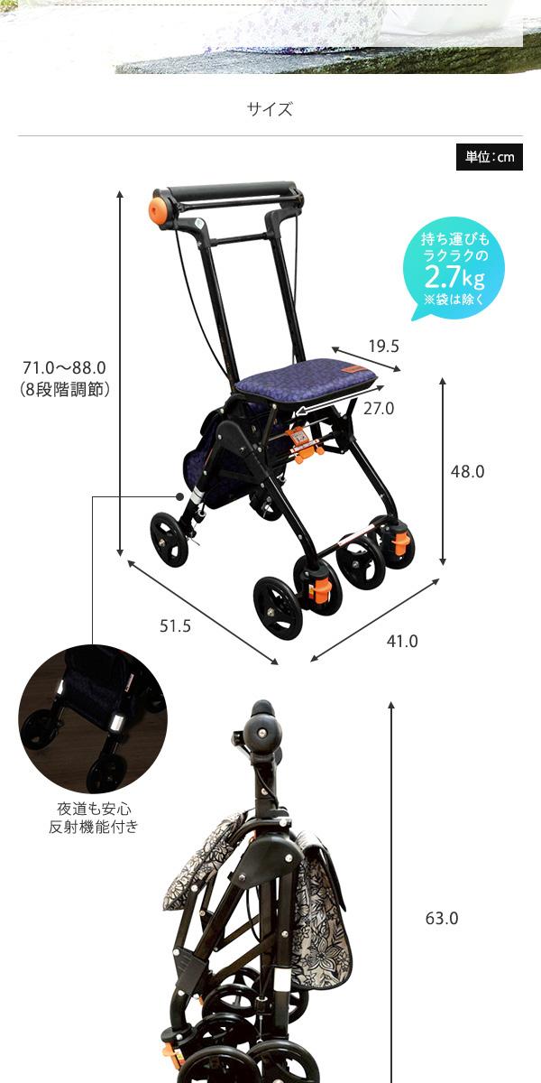 超軽量シルバーカー/手押し車 【コンパクトタイ...の説明画像9