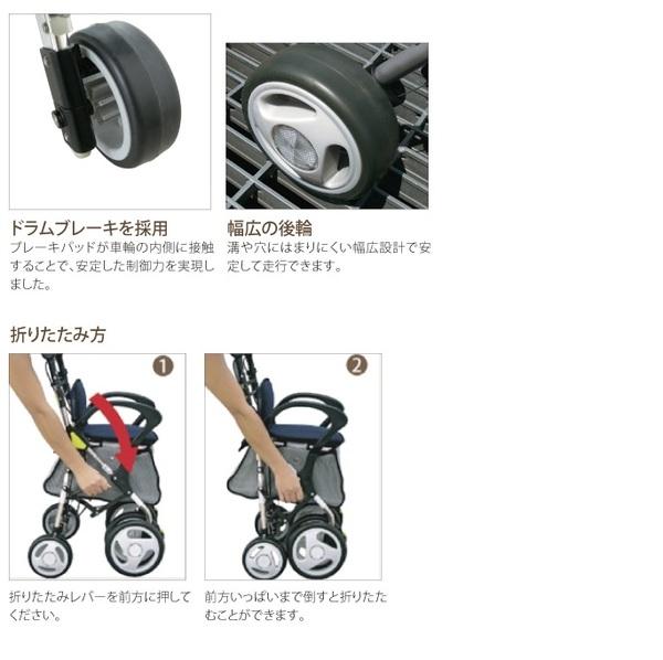 シルバーカー/手押し車 【スタンダードタイプ】...の説明画像3