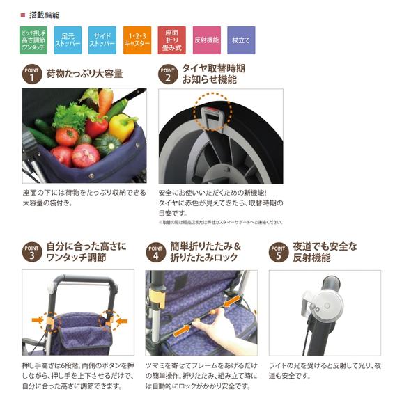 大容量シルバーカー/手押し車 【スタンダードタ...の説明画像1