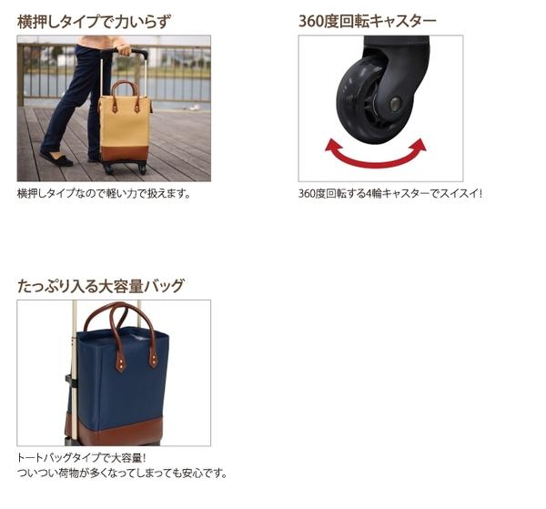 シルバーカー/歩行補助カート/横押しカート 【...の説明画像1