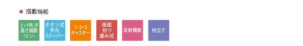 シルバーカー/手押し車 【スタンダードタイプ】 カバー付き 幸和製作所 『テイコブボルサDX』